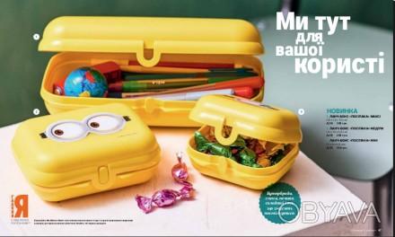 Яркий и удобный ланч-бокс пригодятся в дороге, школе, на природе. Каталог можно. Киев, Киевская область. фото 1