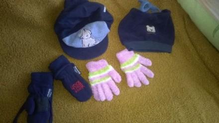 продам зимние перчатки и шапки на мальчика. Павлоград. фото 1