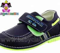 Кожаные туфли Шалунишка. Сумы. фото 1