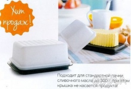 Крышка надежно защищает содержимое масленки от посторонних запахов. Благодаря в. Киев, Киевская область. фото 1