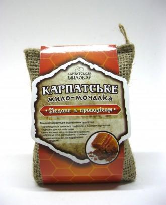 Жгутовое  мыло - мочалка «Медовое с прополюсом». Вижница. фото 1