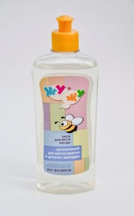 Средство для мытья детской посуды «Пчелка» 0,5 л. Киев. фото 1