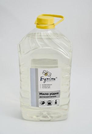 Мыло жидкое «Пчелка» антисептик 5 л. Киев. фото 1
