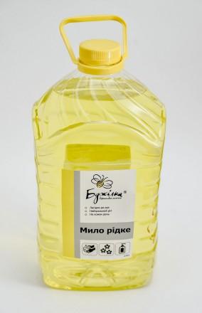 Мыло жидкое Пчелка 5 л (эконом). Киев. фото 1