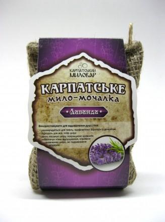 Жгутовое мыло - мочалка «Лаванда». Вижница. фото 1