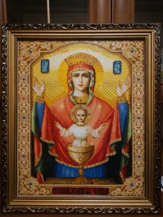 Икона Неупиваемая Чаша. Первомайск. фото 1