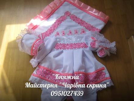 Одяг на хрестини для дівчинки. Славута. фото 1