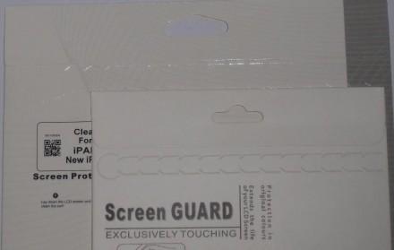 Продам новые глянцевые защитные пленки для таких моделей как Apple iPad 1/ iPad . Кременчуг, Полтавская область. фото 7