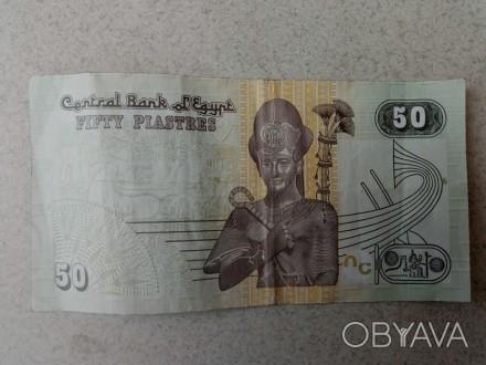 50 пиастр Египет. Банкнота