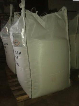 Сода кальцинована оптом. Киев. фото 1