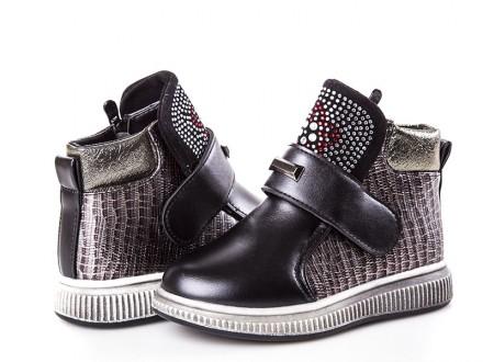 Демисезонные ботинки Леопард 27-32размер. Полтава. фото 1