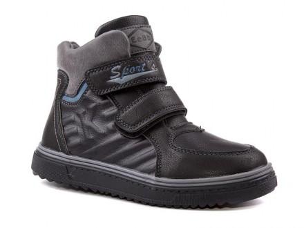 Демисезонные ботинки 32-37размер. Полтава. фото 1