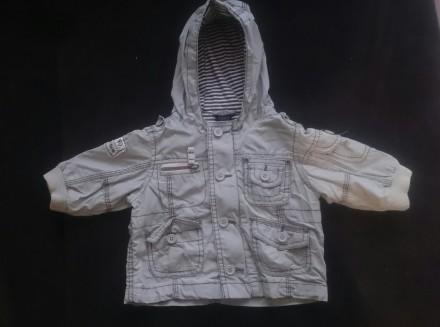 Курточка. Кропивницкий. фото 1