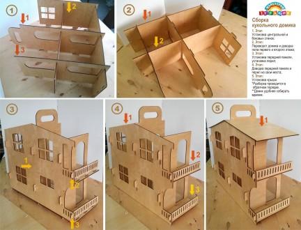 Разборной кукольный домик с мебелью из натурального материала – фанеры.  Уникал. Одесса, Одесская область. фото 10