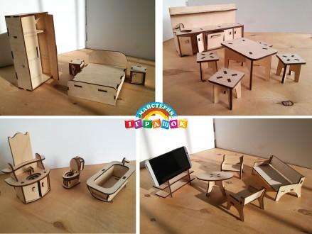 Кукольная мебель, игрушечная мебель для кукол из фанері. Одесса. фото 1