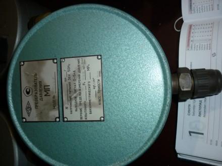 Преобразователи давления МП 22517 предназначены для измерения избыточного и ваку. Никополь, Днепропетровская область. фото 4