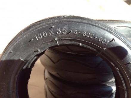 Шина (покришка) 180 х 35 для детской коляски. При необходимости комплектуем кам. Белая Церковь, Киевская область. фото 3