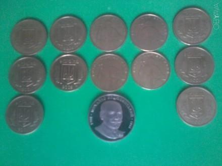 Коллекция редких монет Украины - 1 гривна. Тараща. фото 1