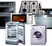 Куплю стиральную, машину, холодильник, технику для кухни и дома   Источник: http. Мариуполь. фото 1