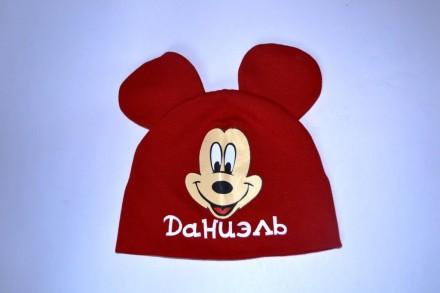 Именная шапка с ушками Даниэль 3-4 года. Чаплинка. фото 1