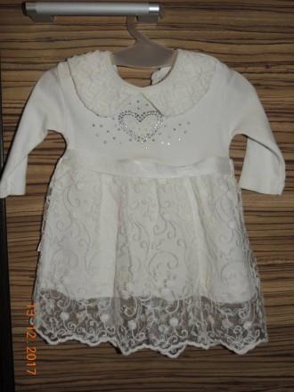 Платье для принцессы. Харьков. фото 1