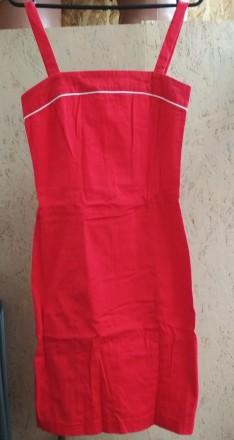 Платье Oggi 082. Ладыжин. фото 1