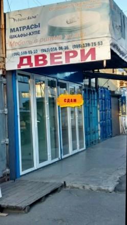 Сдам торговый павильон на рынке Малиновском. Одесса. фото 1