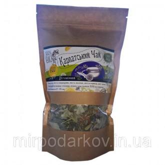 Карпатский Витаминный чай. Кременчуг. фото 1