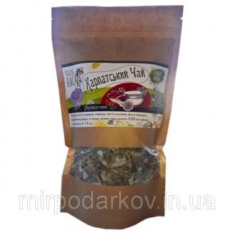 Карпатский Ароматный чай. Кременчуг. фото 1