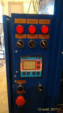 Аппарат фасовочный АФ-35 ОВ с объемным дозатором предназначен для  фасовки и упа. Славянск, Донецкая область. фото 4
