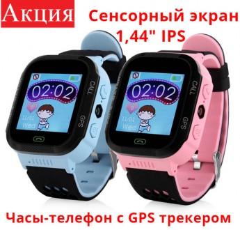 Детские умные GPS часы Wonlex Gw500s (SMART BABY WATCH G51). Киев. фото 1