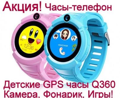 Детские умные GPS часы Q360 WONLEX. Киев. фото 1
