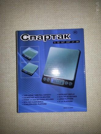 Весы электронные цифровые СПАРТАК 3000 +/- 0,1грамм. Харьков. фото 1