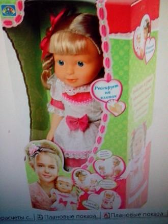 куколка функциональная. Одеса. фото 1