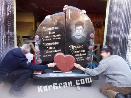 Памятники из Гранита - Коростышев, KorGran. Коростышев. фото 1