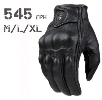 Мото перчатки Icon Pursuit кожаные. Киев. фото 1