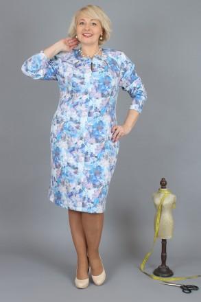 0365224c752 Платье больших размеров – Платья – купить платье на доске объявлений ...