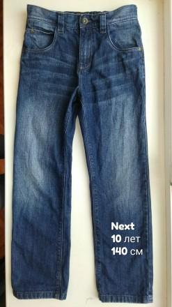 Джинсы Next штаны брюки одежда на мальчика. Чернигов. фото 1