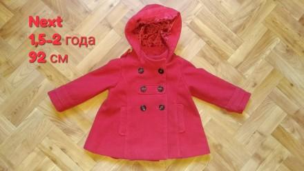 Пальто Next жакет куртка ветровка одежла на девочку. Чернігів. фото 1