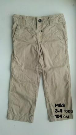 Брюки M&S штаны одежда на мальчика. Чернигов. фото 1