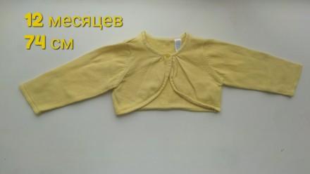 Болеро кофта накидка одежда на девочку. Чернігів. фото 1