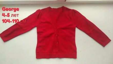 Кофта George одежда на девочку. Чернігів. фото 1