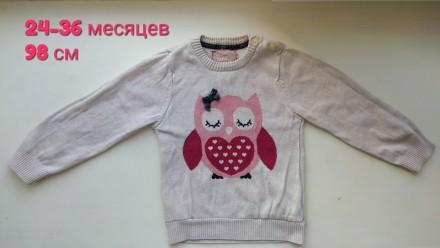 Кофта свитер свитшот одежда на девочку. Чернігів. фото 1