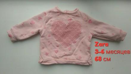 Свитер Zara кофта свитшот одежда на девочку. Чернігів. фото 1
