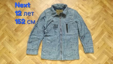 Джинсовка Next куртка ветровка одежда на мальчика. Чернигов. фото 1