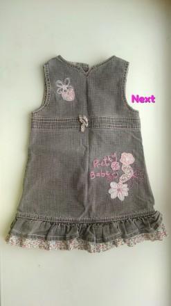 Туника Next платье сарафан одежда на девочку. Чернігів. фото 1