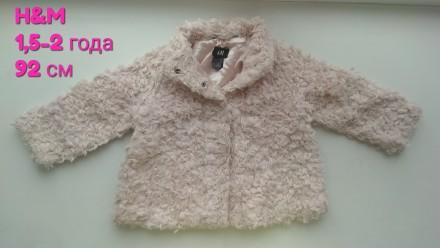 Шуба H&M куртка накидка одежда на девочку пальто. Чернігів. фото 1