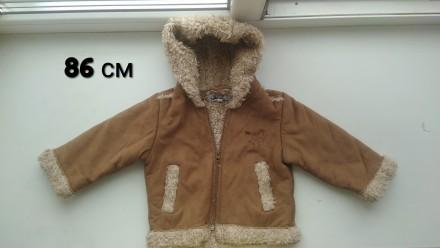 Дубленка куртка ветровка одежда на мальчика. Чернигов. фото 1
