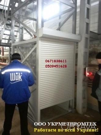 Самонесущий подъемник шахтно-клетьевого типа г/п 1000 кг, 1 тонна под заказ.