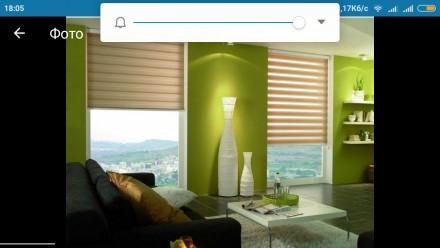 Ролеты - хороший подарок окнам в квартиру, дом, офис. Киев. фото 1